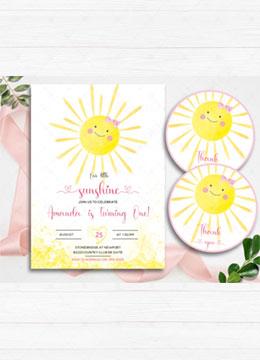 You Are My Sunshine Invitation Printable